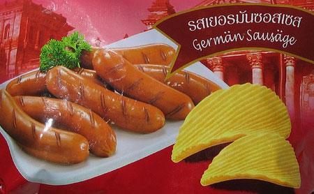 Wurst Chips Thailand